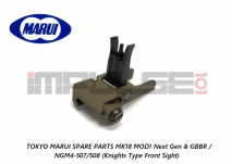 Tokyo Marui Spare Parts MK18 MOD1 Next Gen & GBBR / NGM4-507/508 (Knights Type Front Sight)