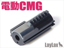 LAYLAX/NINE BALL - Tokyo Marui Electric Compact Machine Gun Hard Piston Plus