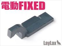 LAYLAX/NINE BALL - Tokyo Marui Electric Fixed Hard Tappet Plate