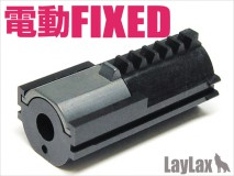 LAYLAX/NINE BALL - Tokyo Marui Electric Fixed Hard Piston PLUS