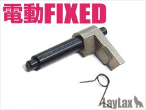LAYLAX/NINE BALL - Tokyo Marui Electric Fixed HardAnti-reverse Latch