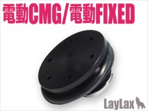 LAYLAX/NINE BALL - Tokyo Marui Electric Fixed & Compact Machine Gun Piston Head