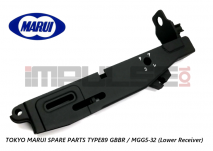 Tokyo Marui Spare Parts TYPE89 GBBR / MGG5-32 (Lower Receiver)