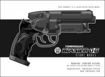 TOMENOSUKE - Blaster OG Stunt Model Kit