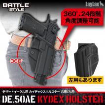 Laylax/Battle Style - Desert Eagle Kydex Holster