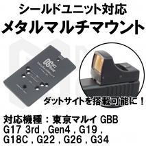 DCI GUNS - Metal Multi Mount for Tokyo Marui Glock Series (GBB)