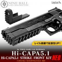 LAYLAX/NINE BALL - HiCapa 5.1 Strike Front Kit NEO