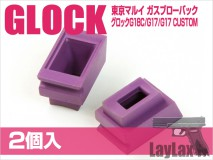 LAYLAX/NINE BALL - Tokyo Marui Glock Series Gas Route Seal Rubber Aero (set of 2 pieces)