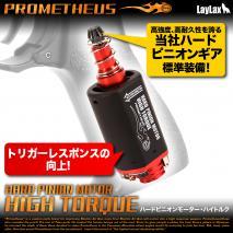 LAYLAX/PROMETHEUS - High Torque Hard Pinion Motor