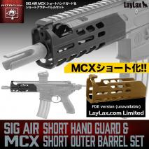 LAYLAX / Nitro.Vo - SIG AIR MCX Short Handguard and Outer Barrel Set