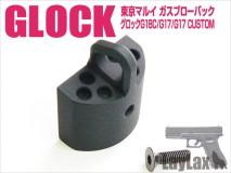 LAYLAX/NINE BALL - G18C Lanyard Plug
