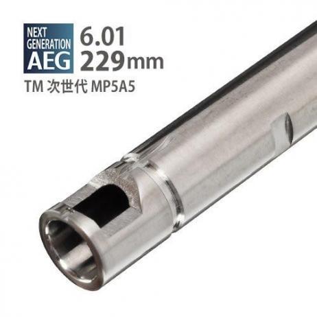 PDI - 6.01 Inner Barrel 229mm for TM MP5 Next Gen