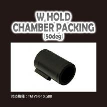 PDI - Tokyo Marui VSR-10 W hold Chamber Packing