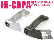 LAYLAX/NINE BALL - Hi-Capa 5.1 Magazine Catch Square SILVER