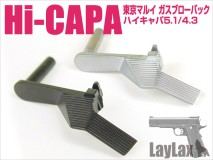 LAYLAX/NINE BALL - Hi-Capa 5.1 Slide Stop Wide Long SILVER