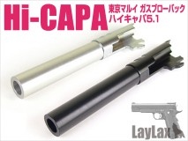 LAYLAX/NINE BALL - Hi-Capa 5.1 Metal Outer Cone Barrel SILVER
