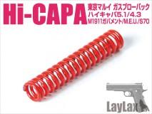 LAYLAX/NINE BALL - Hi-Capa 5.1 Hammer Spring