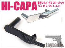 LAYLAX/NINE BALL - Hi-Capa 5.1 Slide Stop Slim Long BLACK