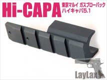 LAYLAX/NINE BALL - Hi-Capa 5.1 Wide Frame Kit