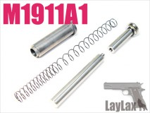 LAYLAX/NINE BALL - Tokyo Marui M1911A1 Recoil Spring Guide & Recoil Spring Set