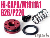 LAYLAX/NINE BALL - Tokyo Marui Gas Blowback Series Dyna Piston Head