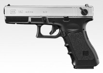 TOKYO MARUI - GLOCK18C Silver Slide (Automatic Electric Hand Gun)