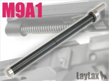 LAYLAX/NINE BALL - Tokyo Marui M9A1 Recoil Spring Guide