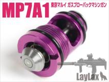LAYLAX/NINE BALL - Tokyo Marui Gas MP7A1 High Bullet Valve NEOR