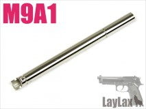 LAYLAX/NINE BALL - Tokyo Marui M9A1 Hand Gun Barrel 114.4mm - 6.03mm