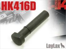 LAYLAX/FIRST FACTORY - Tokyo Marui HK416D Hard Frame Lock Pin/Smooth