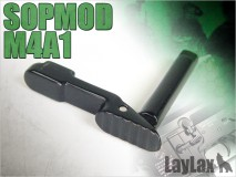 LAYLAX/FIRST FACTORY - Next Gen M4 Ambi Mag Catch