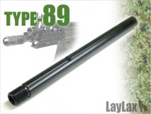 LAYLAX/FIRST FACTORY - Type 89 Short Outer Barrel