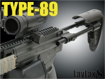 LAYLAX/FIRST FACTORY - Type 89 EBR Type Stock