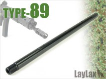LAYLAX/FIRST FACTORY - Type 89 Middle Outer Barrel