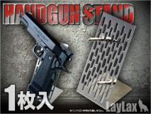 gunstand-1_main.jpg