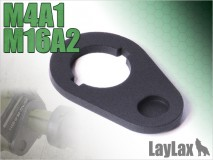 LAYLAX/FIRST FACTORY - M16 Stock Ring (for Retractable Stock)