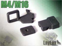 LAYLAX/FIRST FACTORY - PROFIT - M16 Evolution Parts Set