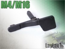 LAYLAX/FIRST FACTORY - PROFIT - M16 Ambi Mag Catch