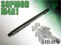 LAYLAX/FIRST FACTORY - SOPMOD Short Outer Barrel