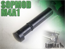 LAYLAX/FIRST FACTORY - Next Gen M4 Frame Lock Pin