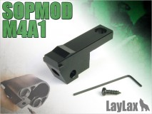 LAYLAX/FIRST FACTORY - SOPMOD M4 Hard Inner Block