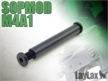 LAYLAX/FIRST FACTORY - SOPMOD Trigger Lock Pin M4