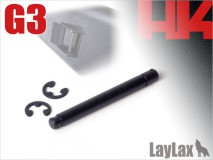 LAYLAX/FIRST FACTORY - G3 Stock Ring Shaft