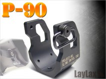 LAYLAX/FIRST FACTORY - P90 Sling Swivel End Ver.2