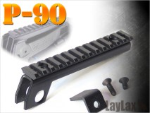 LAYLAX/FIRST FACTORY - P90 Tactical Mount Base