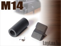 LAYLAX/FIRST FACTORY - M14 Extension Bolt Stop