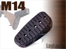 LAYLAX/FIRST FACTORY - M14 Rubber Butt Plate