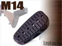 LAYLAX/FIRST FACTORY - M14 Rubber Butt Plate