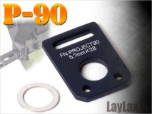 LAYLAX/FIRST FACTORY - P90 Sling Swivel