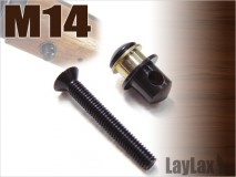 LAYLAX/FIRST FACTORY - M14 Bipod Adapter